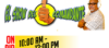 El Show Del Comandante | Greenville, SC